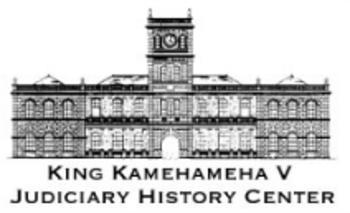 Kamehameha V Judiciary History Center